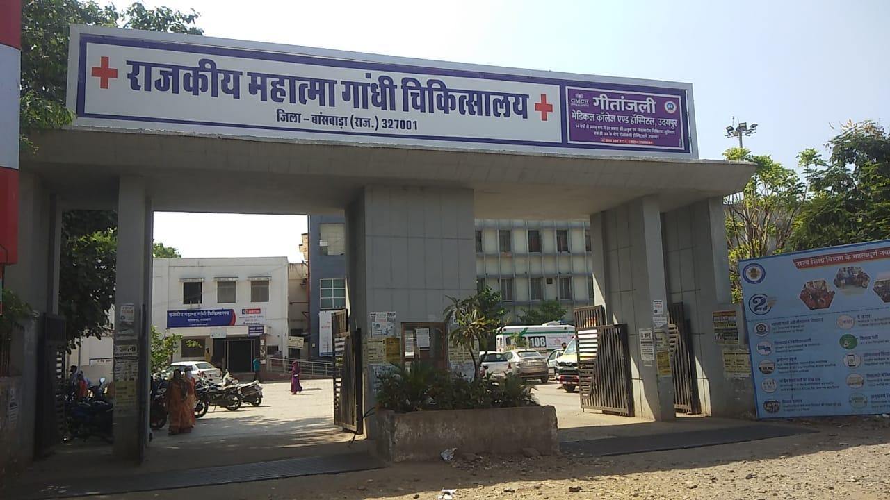बांसवाड़ा का कोविड केयर हॉस्पिटल। - Dainik Bhaskar