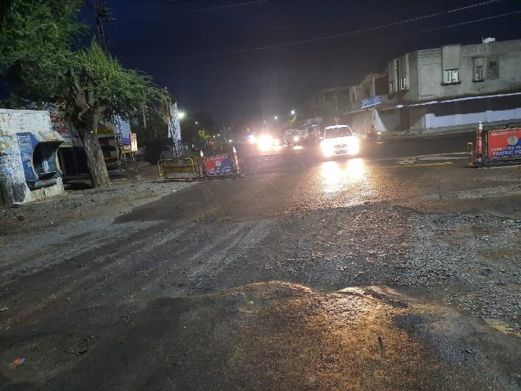 प्रतापगढ़ के धरियावद में देर शाम हुई बारिश।