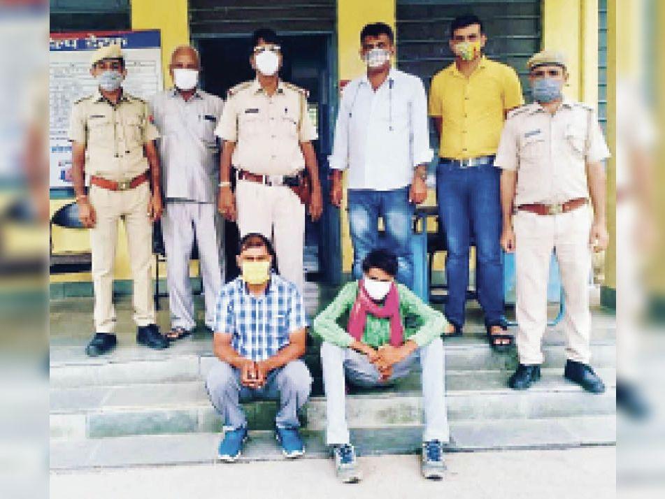 पुलिस गिरफ्त में आरोपी - Dainik Bhaskar