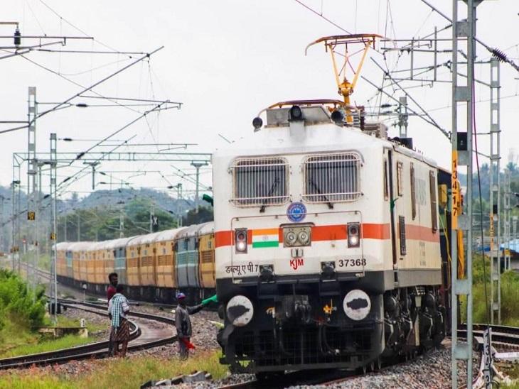 कोविड काल में निरस्त किया गया था इन ट्रेनों का संचालन। (प्रतीकात्मक फोटो) - Dainik Bhaskar