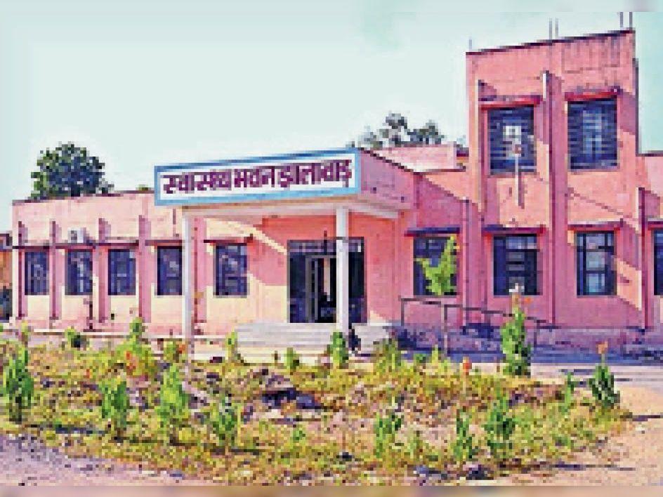 सरकार ने प्रदेश में 139 मेडिकल ऑफिसर को नियुक्ति दी - Dainik Bhaskar