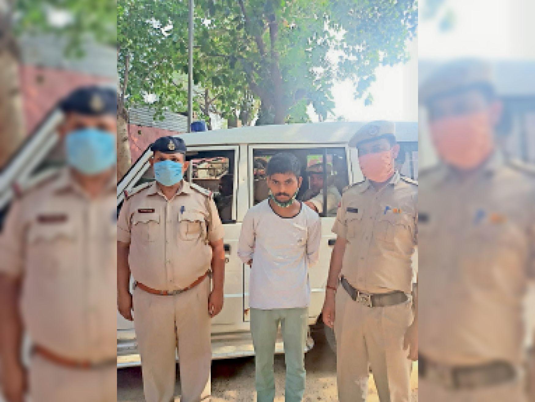 मारपीट और अपहरण का गिरफ्तार किया गया आरोपी। - Dainik Bhaskar
