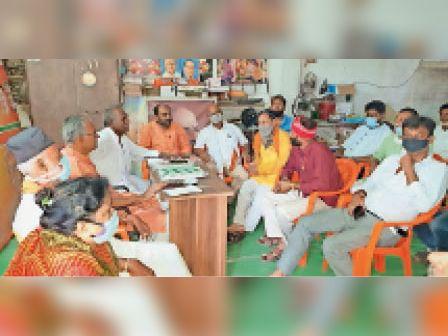 बैठक में शामिल भाजपा जिलाध्यक्ष व अन्य। - Dainik Bhaskar