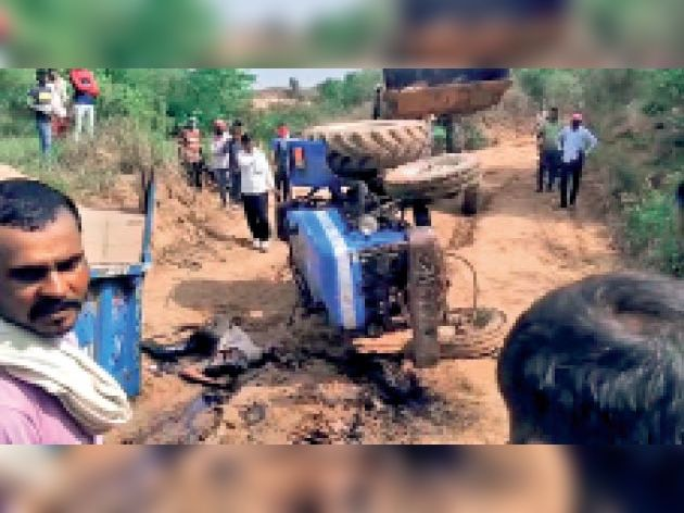 बेलगड़ा खदान के पास पलटा ट्रैक्टर जिससे दबकर हुई चालक की मौत। - Dainik Bhaskar