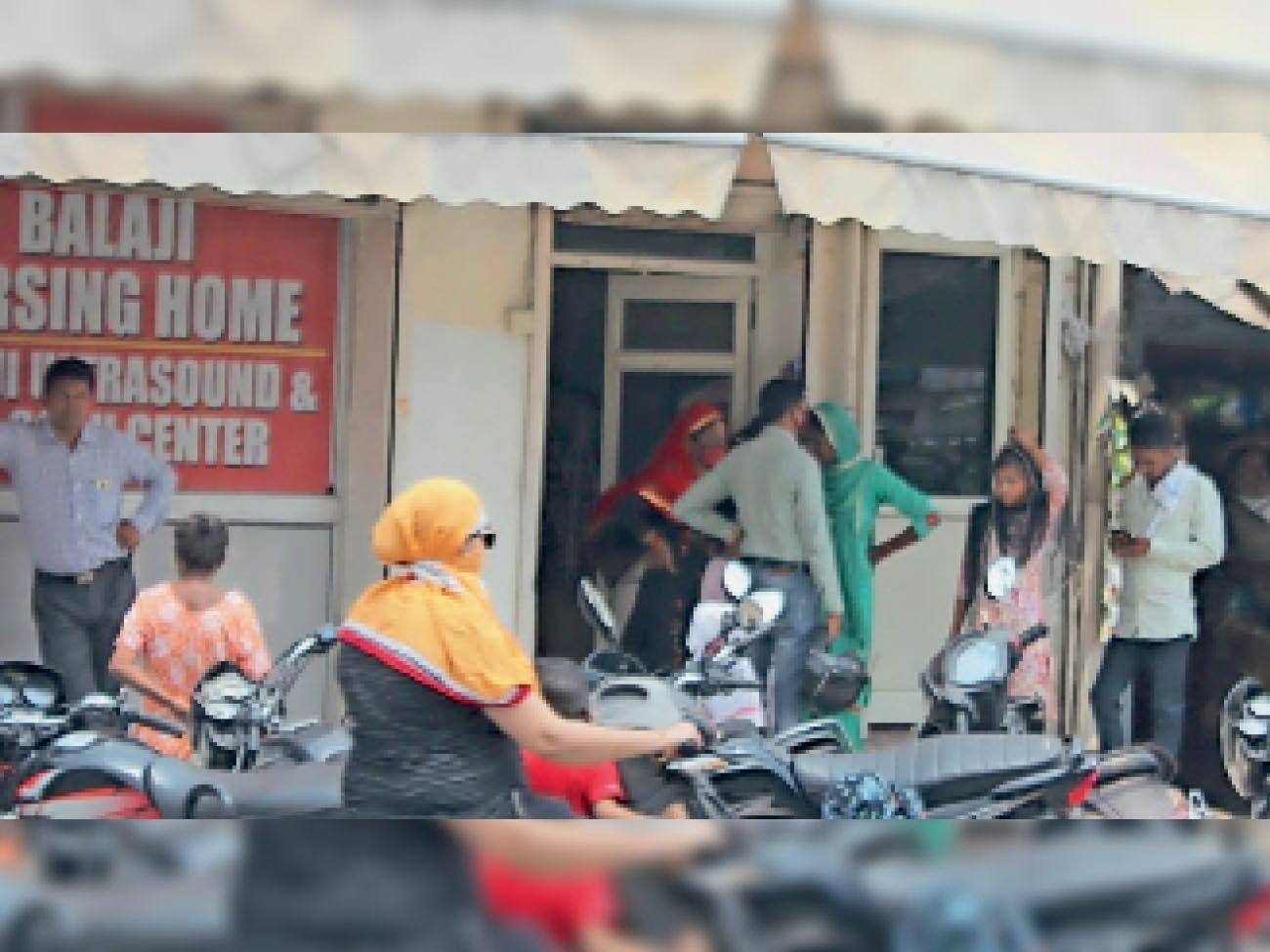 कैथल | पिहोवा चौक पर नर्सिंग होम के सामने खड़े मरीज। - Dainik Bhaskar