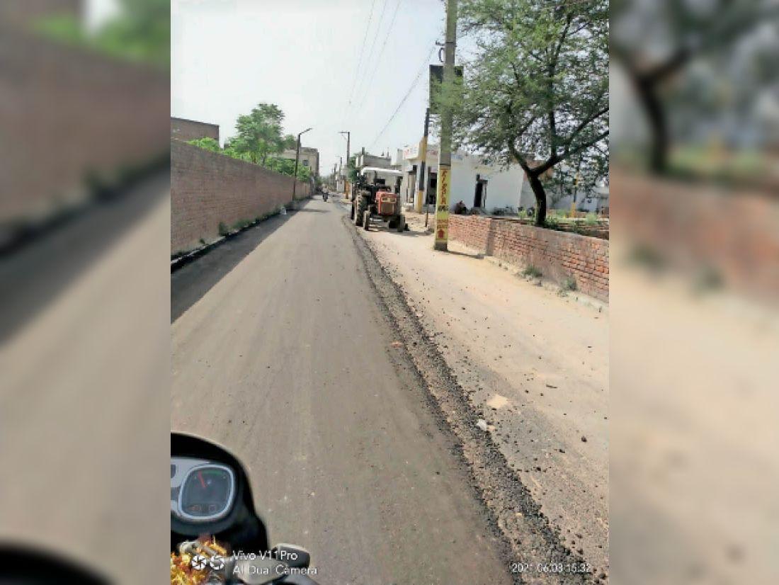 सड़क निर्माण में हुए घोटालों की जानकारी मेजरमेंट बुक्स में दर्ज है लेकिन बुक्स के बारे में कोई जानकारी नहीं है। (फाइल फोटो) - Dainik Bhaskar