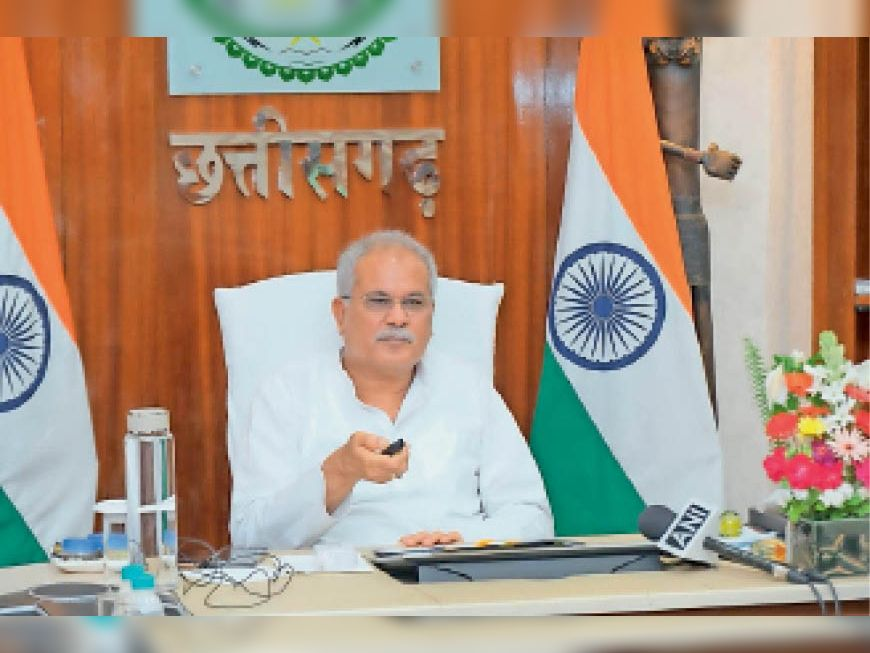 वर्चुअल कार्यक्रम को संबोधित करते हुए मुख्यमंत्री भूपेश बघेल। - Dainik Bhaskar