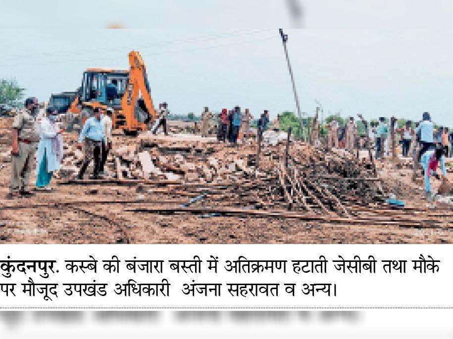 कस्बे की बंजारा बस्ती में अतिक्रमण हटाती जेसीबी तथा मौके पर मौजूद उपखंड अधिकारी  अंजना सहरावत व अन्य। - Dainik Bhaskar