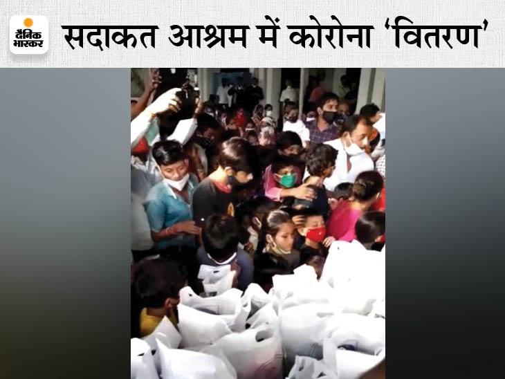सदाकत आश्रम में इस तरह उमड़ पड़ी बच्चों की भीड़। - Dainik Bhaskar