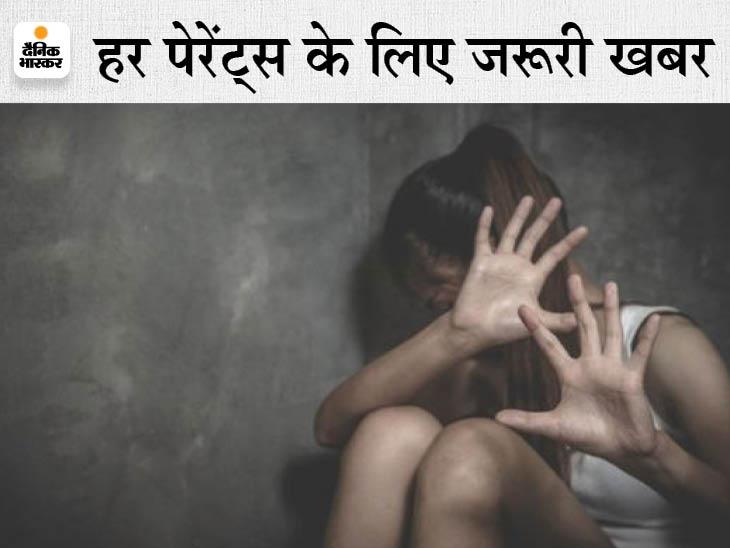 अश्लील फिल्म देख 13 साल के भाई ने 15 साल की बहन से बनाए संबंध, 6 माह की गर्भवती होने के बाद पता चला|अलवर,Alwar - Dainik Bhaskar