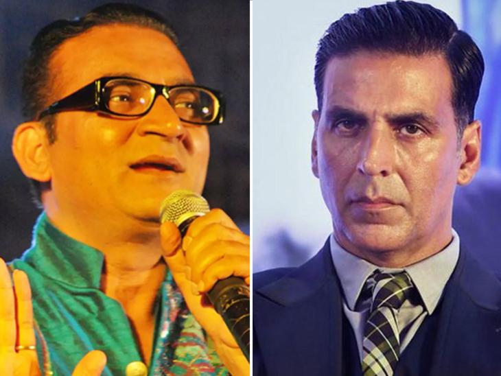 अभिजीत भट्टाचार्य बोले- मेरे संगीत ने अक्षय कुमार को स्टार बनाया, इससे पहले वे गरीबों के मिथुन चक्रवर्ती हुआ करते थे|बॉलीवुड,Bollywood - Dainik Bhaskar