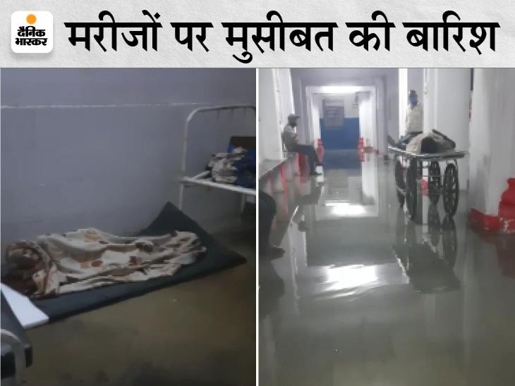 रतलाम में बारिश में सड़कें डूबीं, जिला अस्पताल के वार्डों में घुसा पानी, भीगते रहे मानसिक रोगी वार्ड के मरीज|रतलाम,Ratlam - Dainik Bhaskar