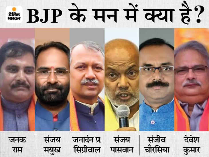 दलित नेताओं ने चाचा-भतीजा दोनों का किया खुलकर विरोध, पार्टी महासचिव बोले- चुनाव आयोग के फैसले तक इंतजार करें बिहार,Bihar - Dainik Bhaskar