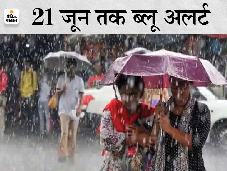 पूरे बिहार में आज गरजेंगे बादल; भारी बारिश के साथ गिर सकती है बिजली, घर में रहने की सलाह|बिहार,Bihar - Dainik Bhaskar