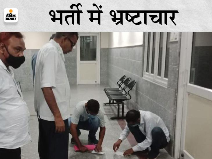 12 नर्सिंगकर्मी और 20 नर्सिंग सहायक तो ड्यूटी भी कर रहे, चार अफसर पाबंद; रिश्वत मामले में ACB ने दस्तावेज खंगाले तो हुआ खुलासा|अलवर,Alwar - Dainik Bhaskar