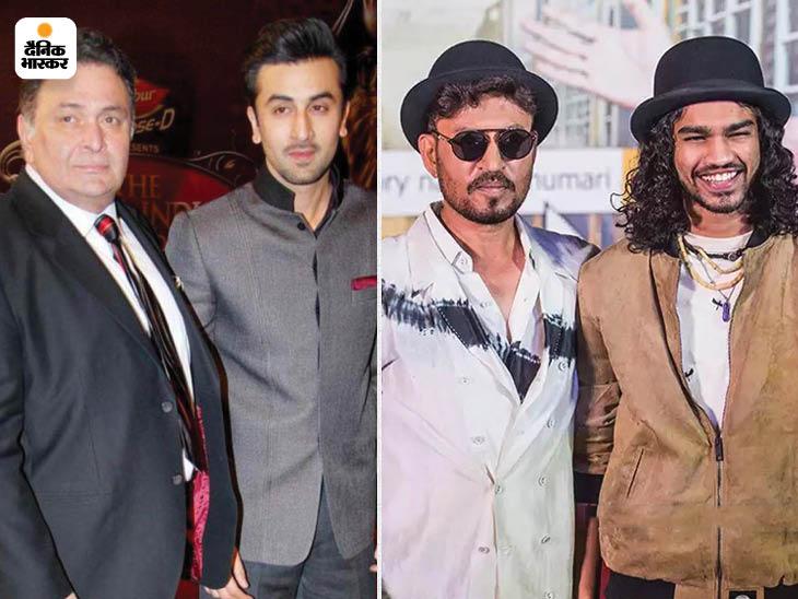 रणबीर कपूर से लेकर हिना खान-बाबिल तक, कोरोना काल में इन सेलेब्स के सिर से उठ गया पिता का साया बॉलीवुड,Bollywood - Dainik Bhaskar