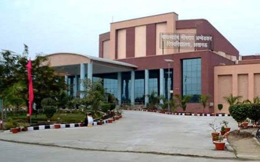 CUCET नहीं बीबीएयू खुद से आयोजित करेगा एंट्रेंस एग्जाम, जुलाई में एडमिशन ओपन करने की तैयारी; ये है सीटों का ब्यौरा|लखनऊ,Lucknow - Dainik Bhaskar