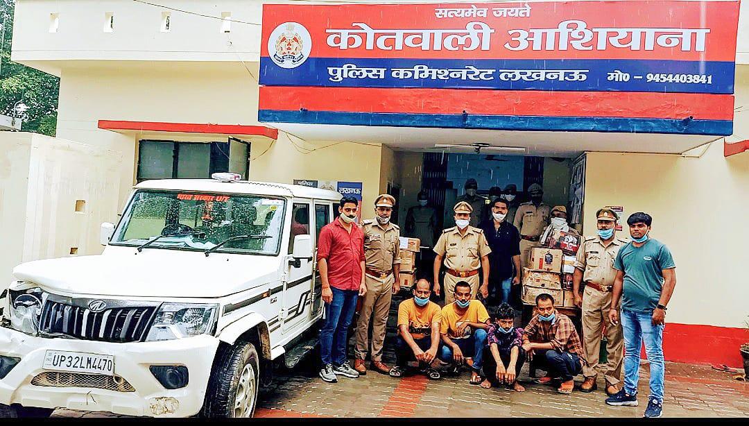 आरोपियों के पास से बरामद गाड़ी आलमबाग स्थित आरपीएफ अकादमी में संबद्ध है। (गिरफ्तार चार आरोपी ) - Dainik Bhaskar