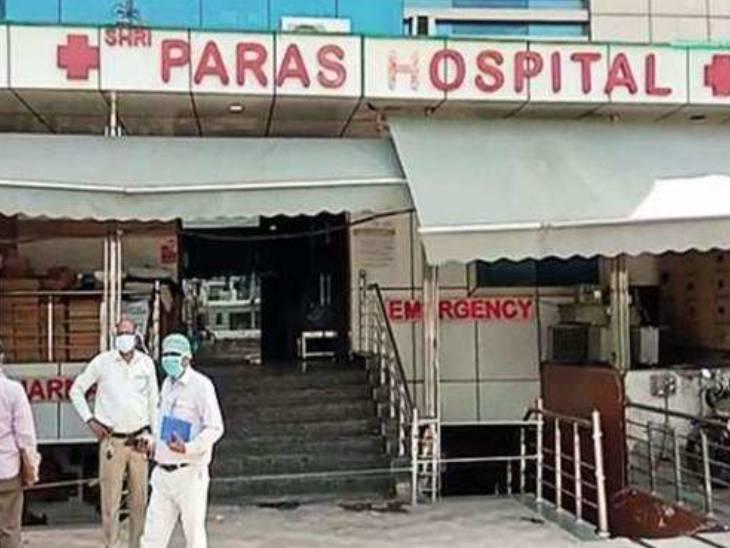 जांच टीम की रिपोर्ट में कहा गया है कि अस्पताल के रिकॉर्ड के अनुसार वहां अपर्याप्त ऑक्सीजन और मॉक ड्रिल का कोई प्रमाण नहीं है। - Dainik Bhaskar