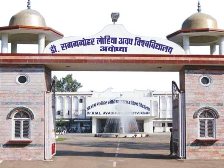 परीक्षा नियत्रंक उमानाथ ने बताया कि कुलपति प्रो.रविशंकर सिंह ने बताया किपरीक्षाएं 21 जुलाई से शुरू होकर 13 अगस्त तक चलेगी। - Dainik Bhaskar