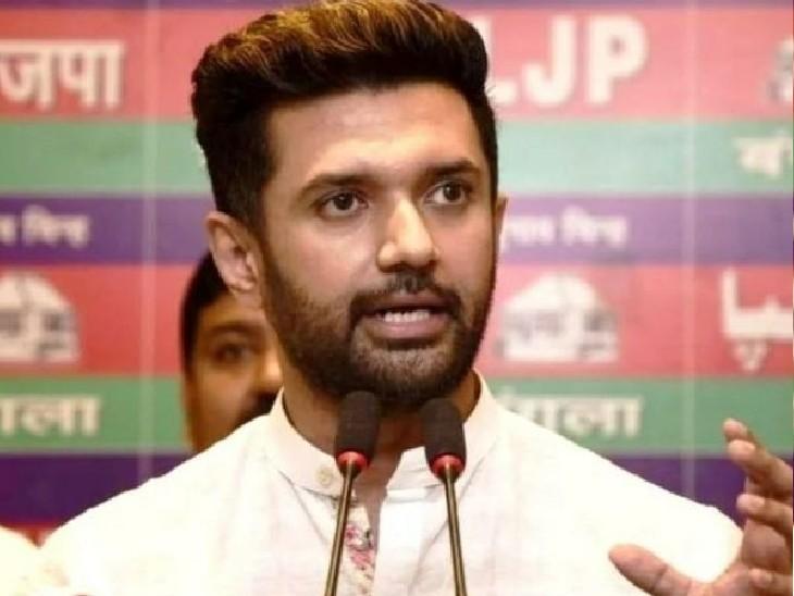 स्पीकर के फैसले से सहमे चिराग पहले ही पहुंच गए चुनाव आयोग, संसदीय दल के नेता का पद गया, कहीं पार्टी न चली जाए|पटना,Patna - Dainik Bhaskar