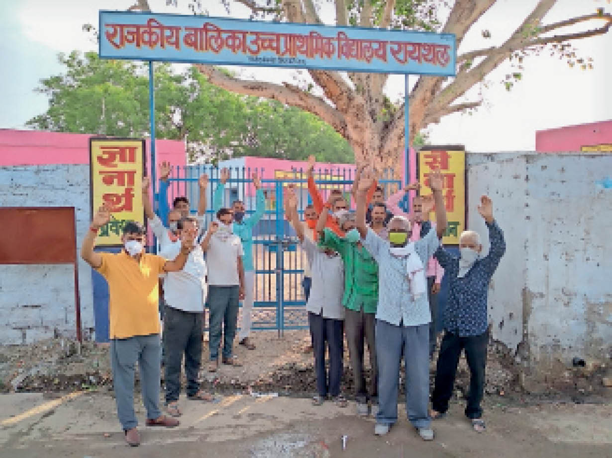 सीसवाली. स्कूल पर ग्रामवासियों ने ताला लगाकर प्रदर्शन किया। - Dainik Bhaskar
