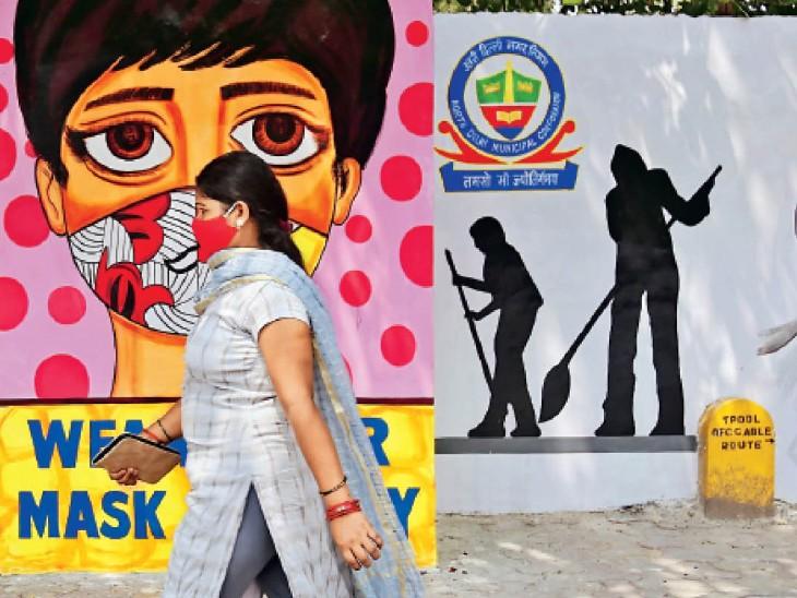 एमसीडी द्वारा बनाई गई वॉलपेंटिंग, ताकि लोगों को जागरूक किया जा सके। - Dainik Bhaskar