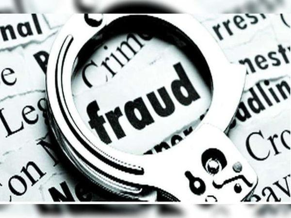 कपड़ा काराेबारी काे फ्लैट देने के नाम पर 34 लाख की लगाई चपत, बिल्डर गिरफ्तार|पटना,Patna - Dainik Bhaskar