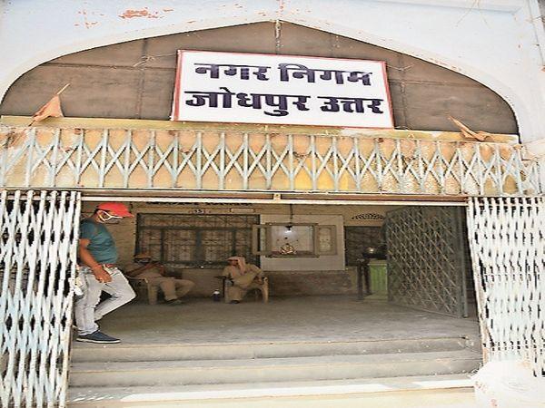 निगम दक्षिण ने 10% बढ़ाई रिजर्व रेट, 1,000 वर्ग फीट के भूखंड के लैंड यूज चेंज व नाम हस्तांतरण पर बढ़े डेढ़ से दो लाख रुपए|जोधपुर,Jodhpur - Dainik Bhaskar