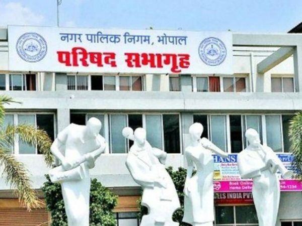 भोपाल नगर निगम 9 साल बाद बिल्डिंग परमिशन की फीस लगभग 20 हजार रुपए बढ़ाने जा रहा है। - Dainik Bhaskar