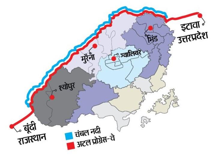 मुरैना में जमीन देने से इनकार, श्योपुर में 30% और भिंड में 50% लाेग ही राजी|भोपाल,Bhopal - Dainik Bhaskar