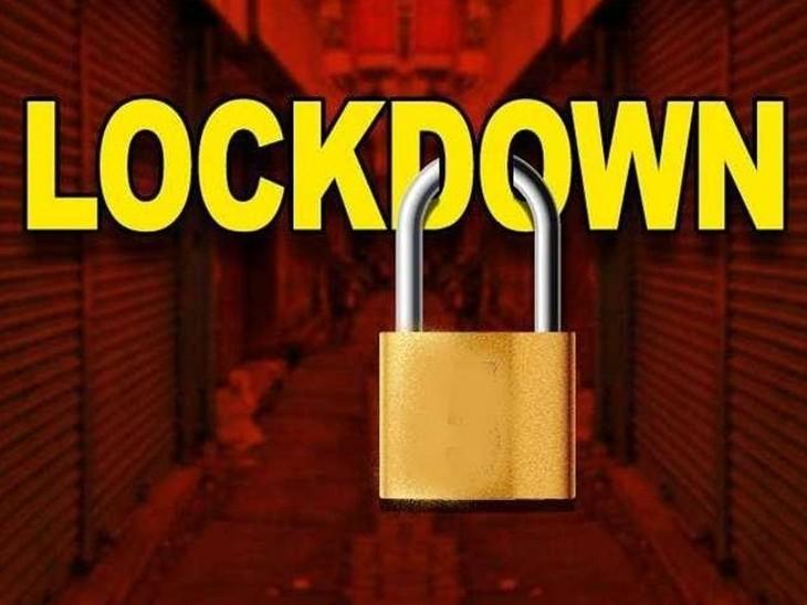 रविवार को हाट-बाजार से लेकर सभी दुकानें पूरी तरह बंद रहेंगी। - Dainik Bhaskar