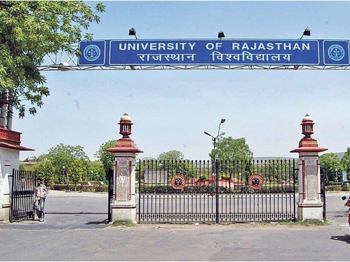 महारानी-महाराजा समेत 4 कॉलेजों की पांच सौ बीघा जमीन आरयू के नाम होगी|जयपुर,Jaipur - Dainik Bhaskar