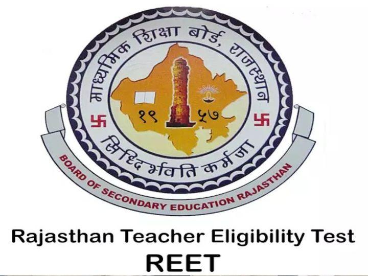 EWS अभ्यर्थियों के लिए 21 जून से शुरू होगी ऑनलाइन आवेदन की प्रक्रिया; RBSE ने जारी किए आदेश- 26 सितंबर को आयोजित होगी परीक्षा|अजमेर,Ajmer - Dainik Bhaskar