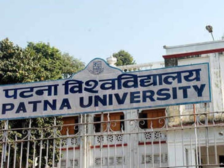 4 जून को प्रक्रिया शुरू, 18 जून को अधिसूचना जारी, भास्कर ने पहले ही बताया था कि एक्सटेंशन नहीं मिला तो बेपटरी हो जाएगी शैक्षणिक व्यवस्था|बिहार,Bihar - Dainik Bhaskar