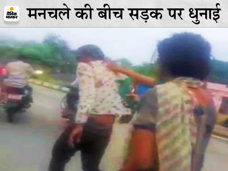 युवती को धक्का देकर गिराया, फिर करने लगा जबदस्ती; चिल्लाने की आवाज सुन पहुंचे लोगों ने युवक को जमकर पीटा|उदयपुर,Udaipur - Dainik Bhaskar