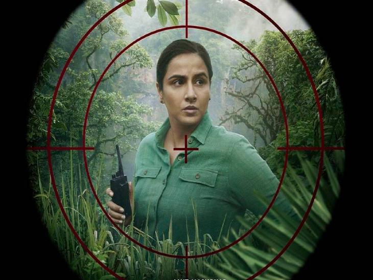 विद्या बालन : न अपनी छवि की चिंता, न फ़िल्म के संदेश की फ़िक्र रसरंग,Rasrang - Dainik Bhaskar
