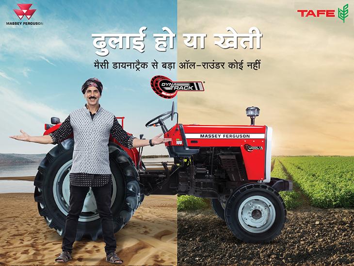टैफे की क्रांतिकारी डायनाट्रैक सीरीज़ - कृषि और ढुलाई के लिए सबसे उपयुक्त ट्रैक्टर|ऑटो,Auto - Dainik Bhaskar