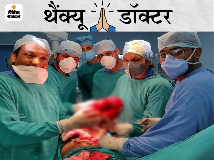 61 साल के मरीज को 10 साल में नहीं हुआ पेट दर्द, गांठ बढ़ी तो दब गई किडनी, AIIMS के डॉक्टरों ने बचाई जान|पटना,Patna - Dainik Bhaskar