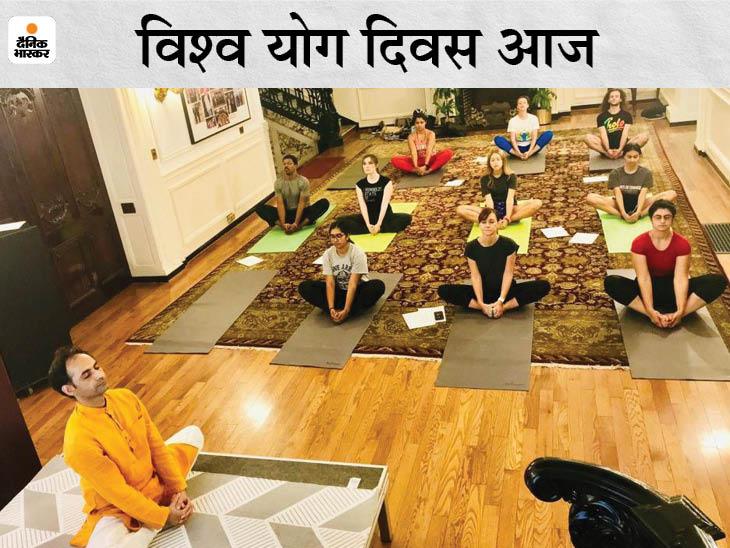 3 लाख से ज्यादा लोग रोजाना कर रहे योग; घर बैठे ऑनलाइन सीखा, इम्यूनिटी बढ़ाने के साथ स्वस्थ तन और मन के लिए अपनाया अजमेर,Ajmer - Dainik Bhaskar