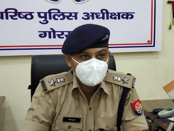 गोरखपुर पुलिस प्रताड़ना तंग आकर युवती ने की थी खुदकुशी की कोशिश, चौकी इंचार्ज और SSI को SSP ने लाइन हाजिर कर दिया|गोरखपुर,Gorakhpur - Dainik Bhaskar