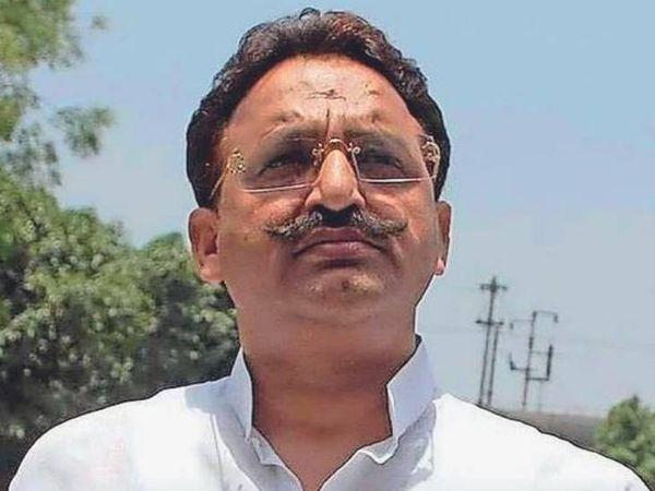 मुख्तार अंसारी इस समय बांदा जेल में बंद है। - Dainik Bhaskar