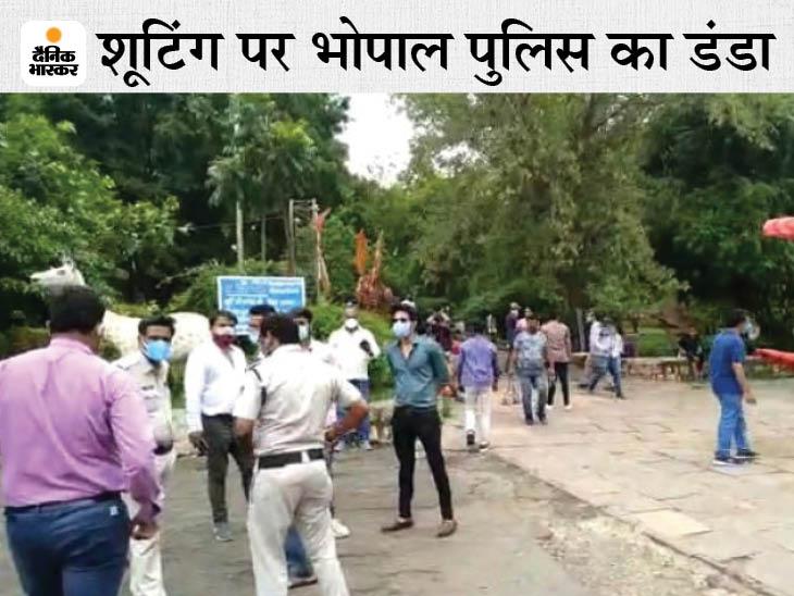 भोपाल में बिना इजाजत चल रही थी वेब सीरीज की शूटिंग, ऑर्गनाइजर समेत 4 के खिलाफ केस; डायरेक्टर राजकुमार संतोषी नहीं आए|मध्य प्रदेश,Madhya Pradesh - Dainik Bhaskar