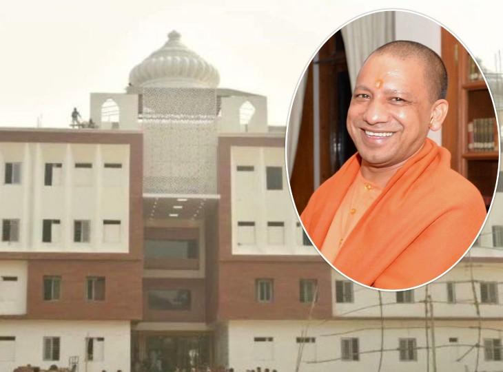 महायोगी गुरु गोरक्षनाथ विश्वविद्यालय के कुलाधिपति बने योगी आदित्यनाथ, मेजर जनरल डॉ. अतुल वाजपेयी बने कुलपति|गोरखपुर,Gorakhpur - Dainik Bhaskar