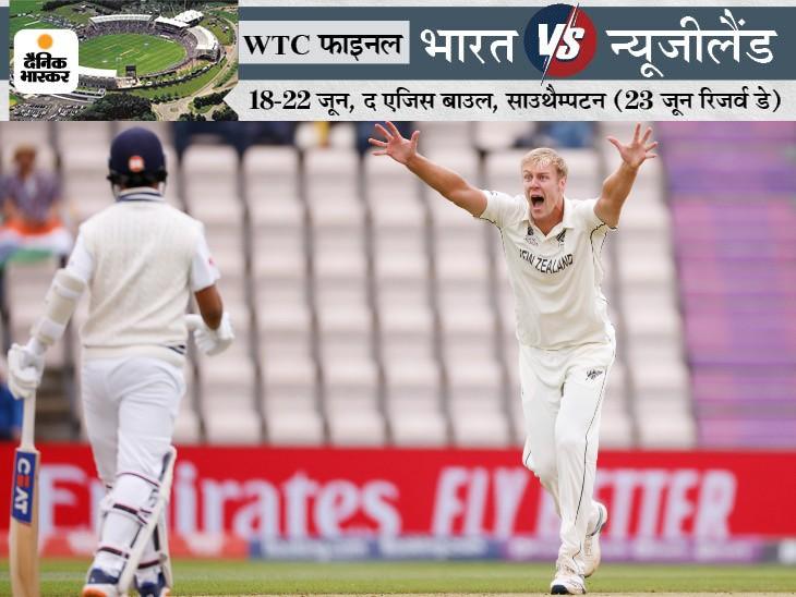 जेमिसन ने भारत के खिलाफ अब तक 3* टेस्ट में 14 विकेट लिए हैं। - Dainik Bhaskar