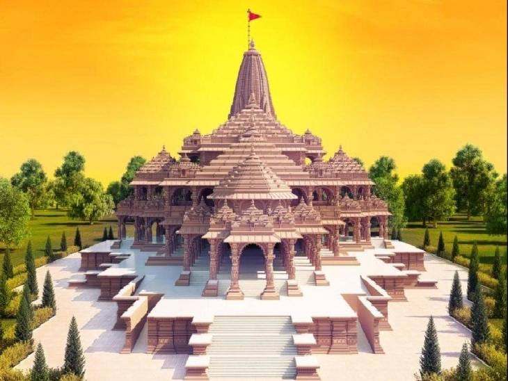 अयोध्या में एक ही इलाके में अलग-अलग दरों पर ट्रस्ट ने खरीदी ज़मीनें, 32 बिस्वा के लिए खर्च किये 12 करोड़ रुपये|अयोध्या,Ayodhya - Dainik Bhaskar