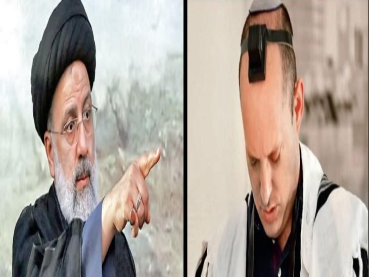 ईरानी राष्ट्रपति और इजरायली पीएम अब तक के सबसे कट्टर राष्ट्राध्यक्ष|विदेश,International - Dainik Bhaskar