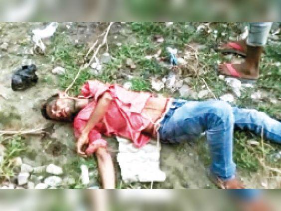 सचखंड एक्सप्रेस की चपेट में आने के बाद आधा घंटा तड़पता रहा युवक, माैत|जालंधर,Jalandhar - Dainik Bhaskar