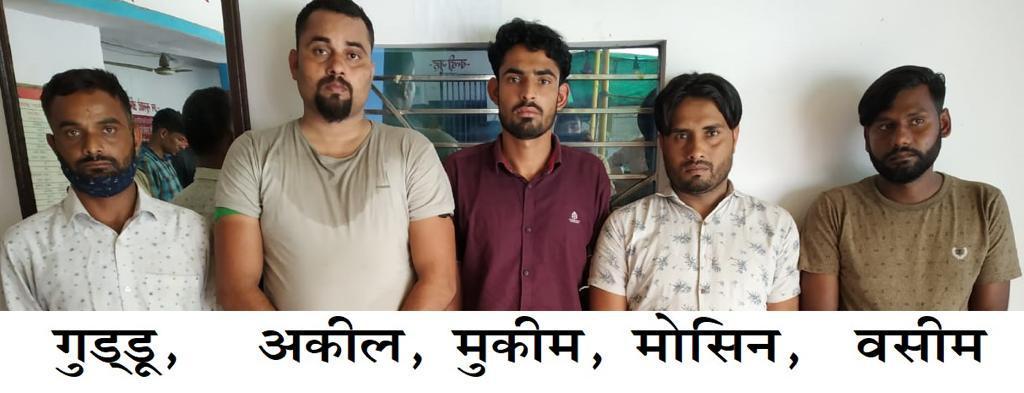 विशाखापट्टनम से यूपी तक गांजा पहुंचाने के मिलते थे 4.5 लाख रुपये, ट्रक के बॉक्स और स्कॉर्पियो में छिपाते थे...STF और NCB ने 5 तस्करों को भी दबोचा वाराणसी,Varanasi - Dainik Bhaskar