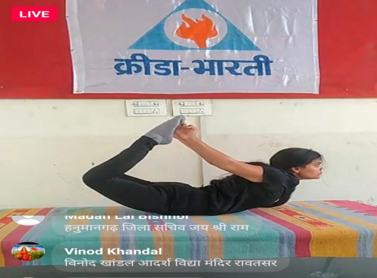 राजस्थान में आज घर- घर योग, 30 हजार से ज्यादा लोगों ने एक साथ एक घंटे किया योगासन, 33 जिलों में 150 शिक्षकों ने किया वर्चुअली संवाद जयपुर,Jaipur - Dainik Bhaskar